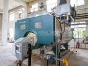 4吨WNS冷凝式燃气蒸汽锅炉项目(豫港制药)
