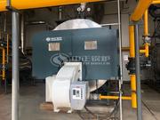 1.4MW WNS系列燃气热水锅炉项目(北京科技大学)