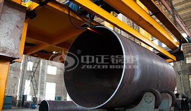 QXX燃煤循環流化床熱水鍋爐
