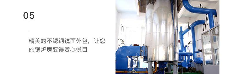 中正鍋爐外蓋板采用壓制成型,RYQ熔鹽爐鍋爐的顏色可根據不同的車間風格進行定制