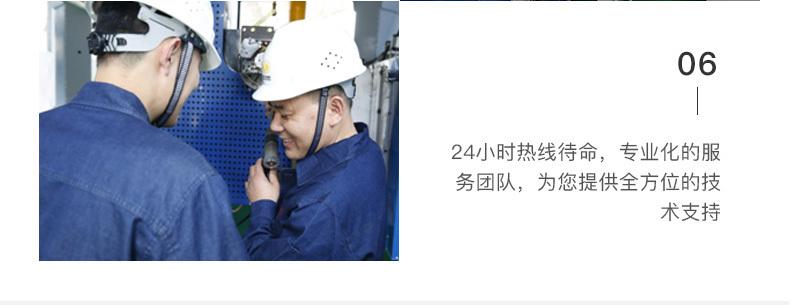 中正RYQ熔鹽爐鍋爐提供24小時在線服務和專業服務團隊