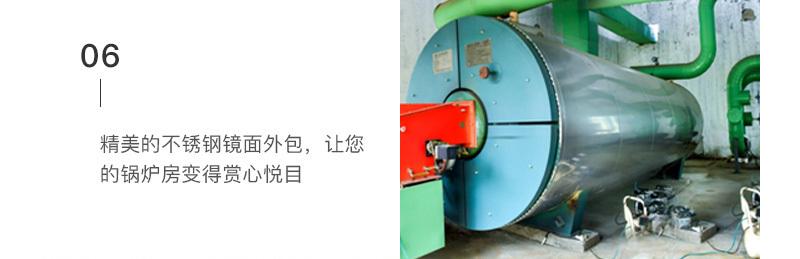 中正鍋爐外蓋板采用壓制成型,YQW系列燃氣臥式導熱油鍋爐的顏色可根據不同的車間風格進行定制