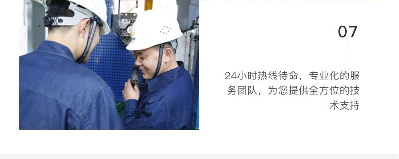 中正YQW系列燃氣臥式導熱油鍋爐提供24小時在線服務和專業服務團隊