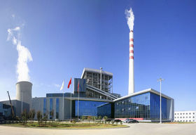 大唐林州热电有限责任公司