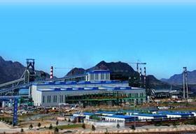 河北省首钢迁安钢铁有限公司