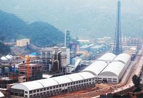 贵州开磷集团矿肥有限公司