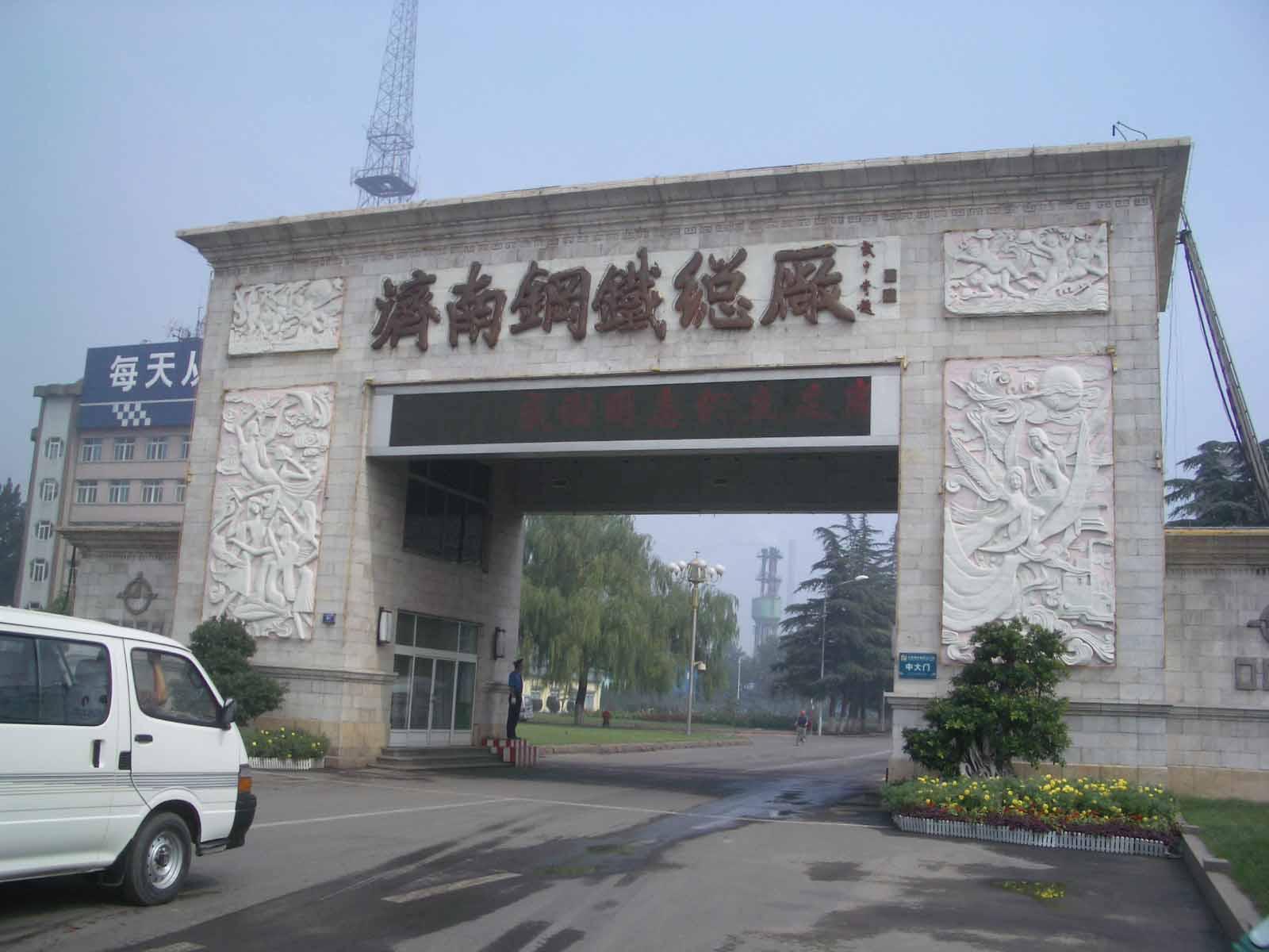 济南钢铁股份有限公司S型卧式双吸泵