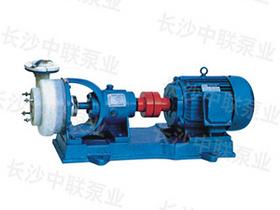 FSB型卧式氟塑料化工泵