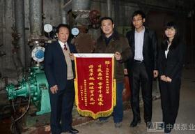 渭南市中信热力公司锅炉补水泵
