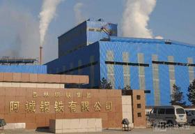 黑龙江省西林钢铁公司MDP型自平衡矿用耐磨多级泵