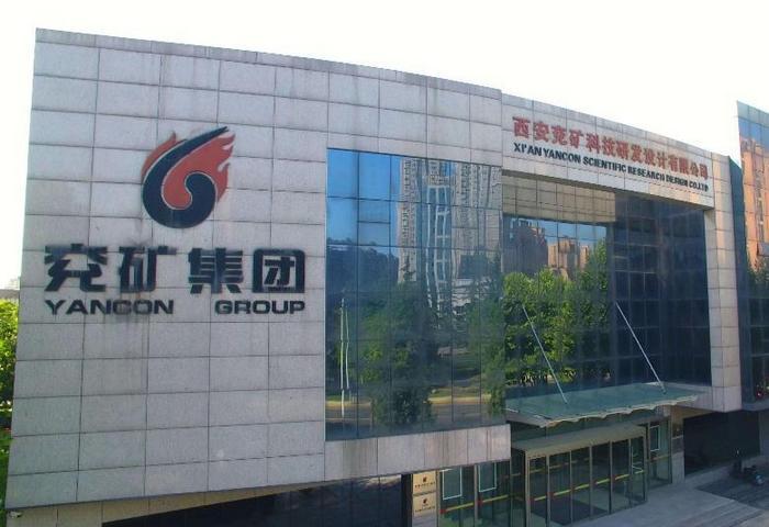 兖矿集团某大型煤矿井下主排北京快乐8平台