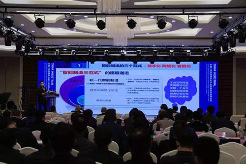 2019中国工业防爆潜水泵产业创新合作高峰论坛