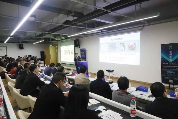 """""""智汇温州""""全球精英双创大赛新材料与智能装备永嘉专场举行"""