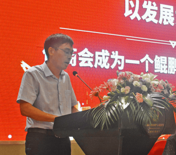 湖南省五金机电商会第四届会长潘世群就职发言