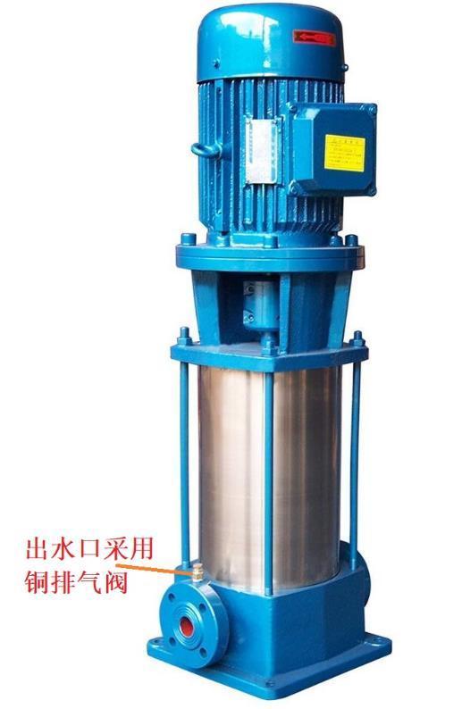 QDLCDL立式離心泵進出口方向