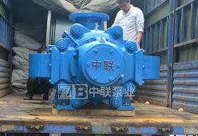 贵州森源集团订购MDP450-60×8型矿用自平衡多级离心水泵