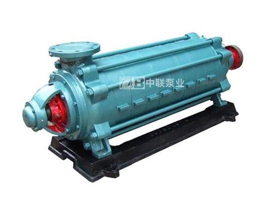 D型卧式多级泵