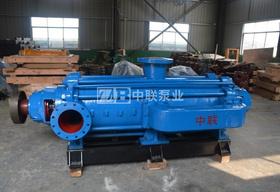 侨生能源有限公司旧泵换新MD155-67×6P自平衡多级离心泵