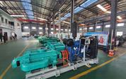中联泵业成立全国工业泵整体解决方案技术中心得到批复