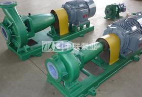 定制2台再生输送泵选型IHF50-32-200氟塑料泵