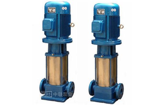 GDL型不銹鋼立式多級離心泵