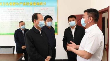 内蒙古自治区党委书记、人大常委主任石泰峰莅临内蒙伊赛调研