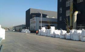 工業用水和城市污水處理用聚丙烯酰胺絮凝劑