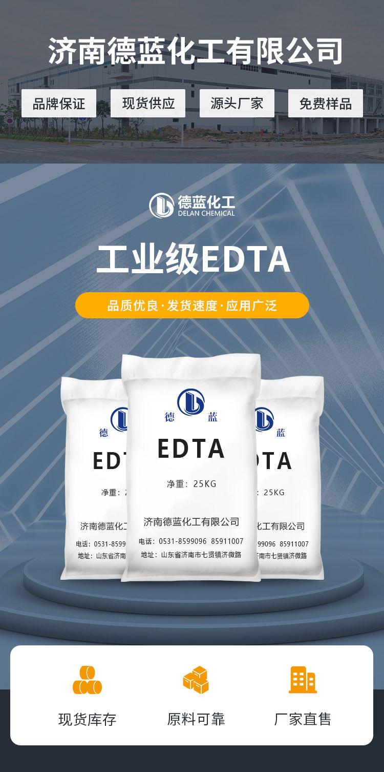 edta_01