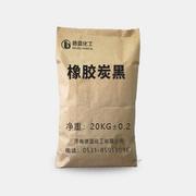 国际橡胶炭黑N550
