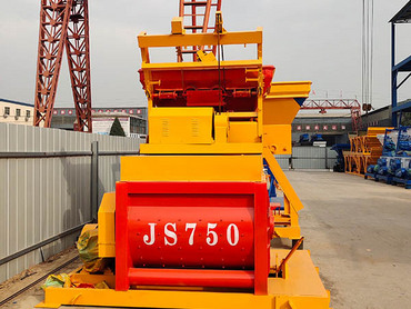 <b>JS750強制式攪拌機</b>
