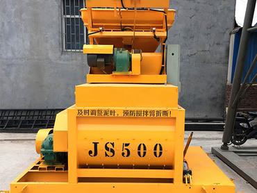 <b>JS500強制式攪拌機</b>