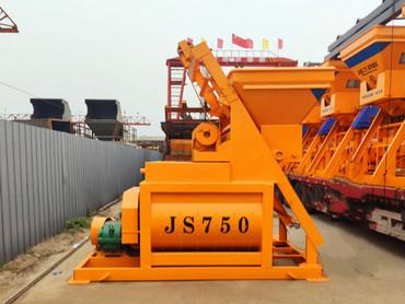 <b>JS750混凝土攪拌機</b>
