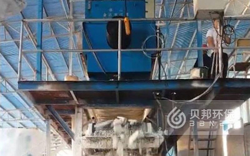 Sludge Treatment project of a ceramic group in Guangdong