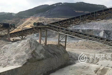 Waste water treatment project of a stone processing factory in Fujian
