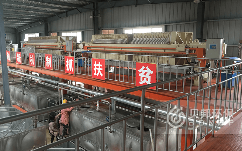 Sewage Treatment Project of a pharmaceutical factory in Fujian
