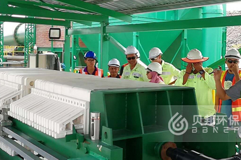 Sewage Treatment Project of a mining company in Tibet