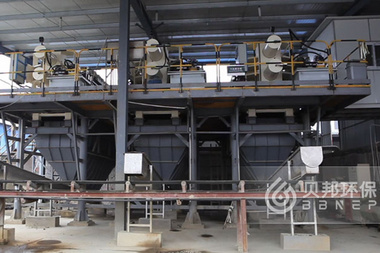 Electroplating wastewater treatment solution
