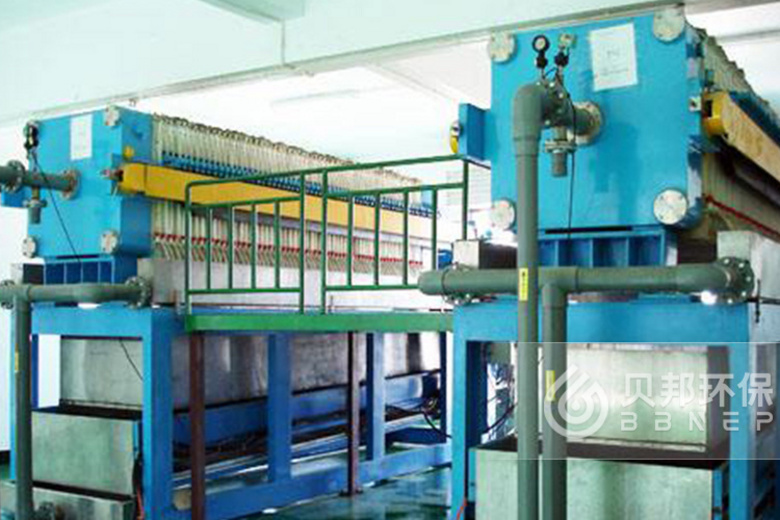 Wastewater treatment solution for printing and dyeing industry