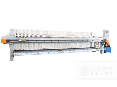 XGZY2000-X Membrane Filter Press