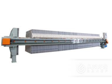 XGZY1500-X Membrane Filter Press