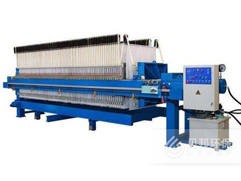 Automatic Inclining System