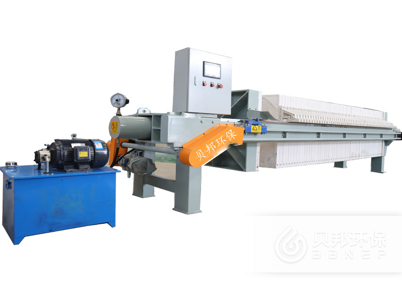 2000 Chamber Filter Press with Automatic Plate Shifter