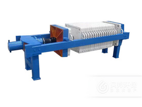 630 Mechanical Plate-and-Frame Filter Press