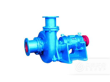 ZJE Slurry Pump