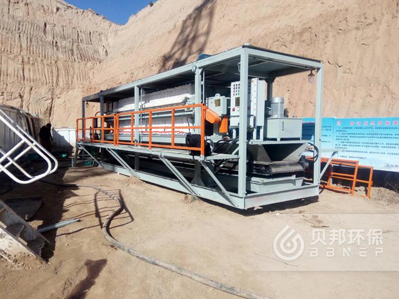 Shanghai High Quality Hydraulic Filter Press