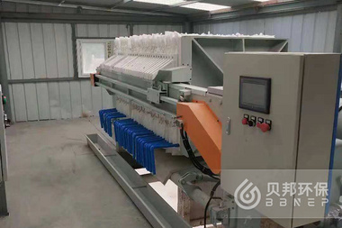 <b>Small Automatic Chamber High Pressure Membrane Filter Press BBNEP Sludge Dewatering System for Liquid Solid Separation</b>