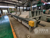 High Quality Plate And Frame Filter Machine Price Sludge dewatering by pressure filtration