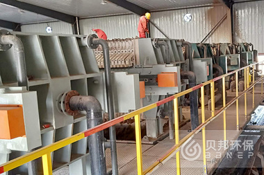 Hydraulic And Automatic Sludge Dewatering Membrane Filter Press Fundamental parts of a Plate and frame filter press