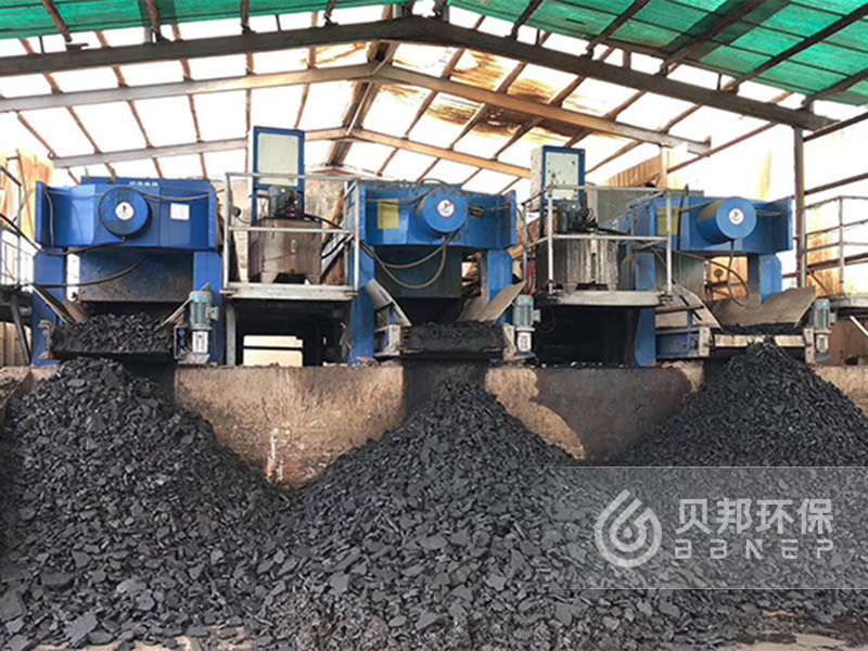 Wastewater Dewatering Equipment Recessed Plate Filter Press