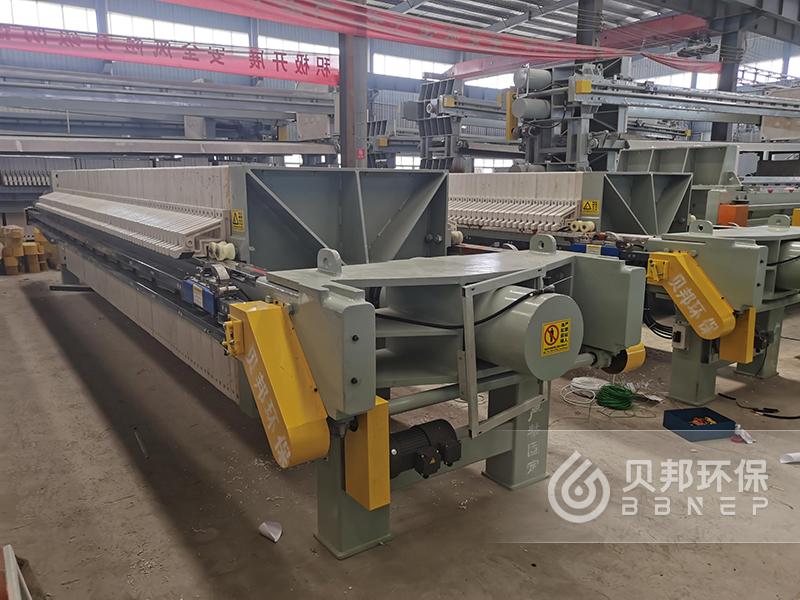 Hydraulic Chemical Filter Press Machine